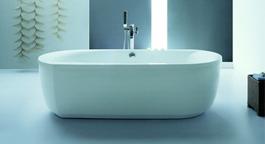 billig badekar Billige Badekar sælges   Find tilbud på indbygningsbadekar her billig badekar